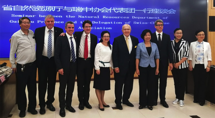LEP at fact finding mission in Guizhou