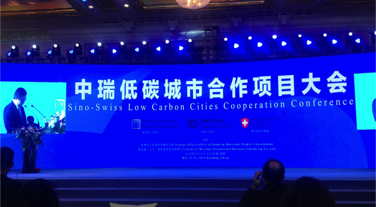 LEP at SSLCC National Conference in Kunming