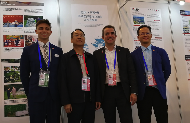 LEP NEWS 180619 Asia Expo
